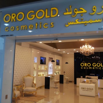 Abu Dhabi ORO GOLD store