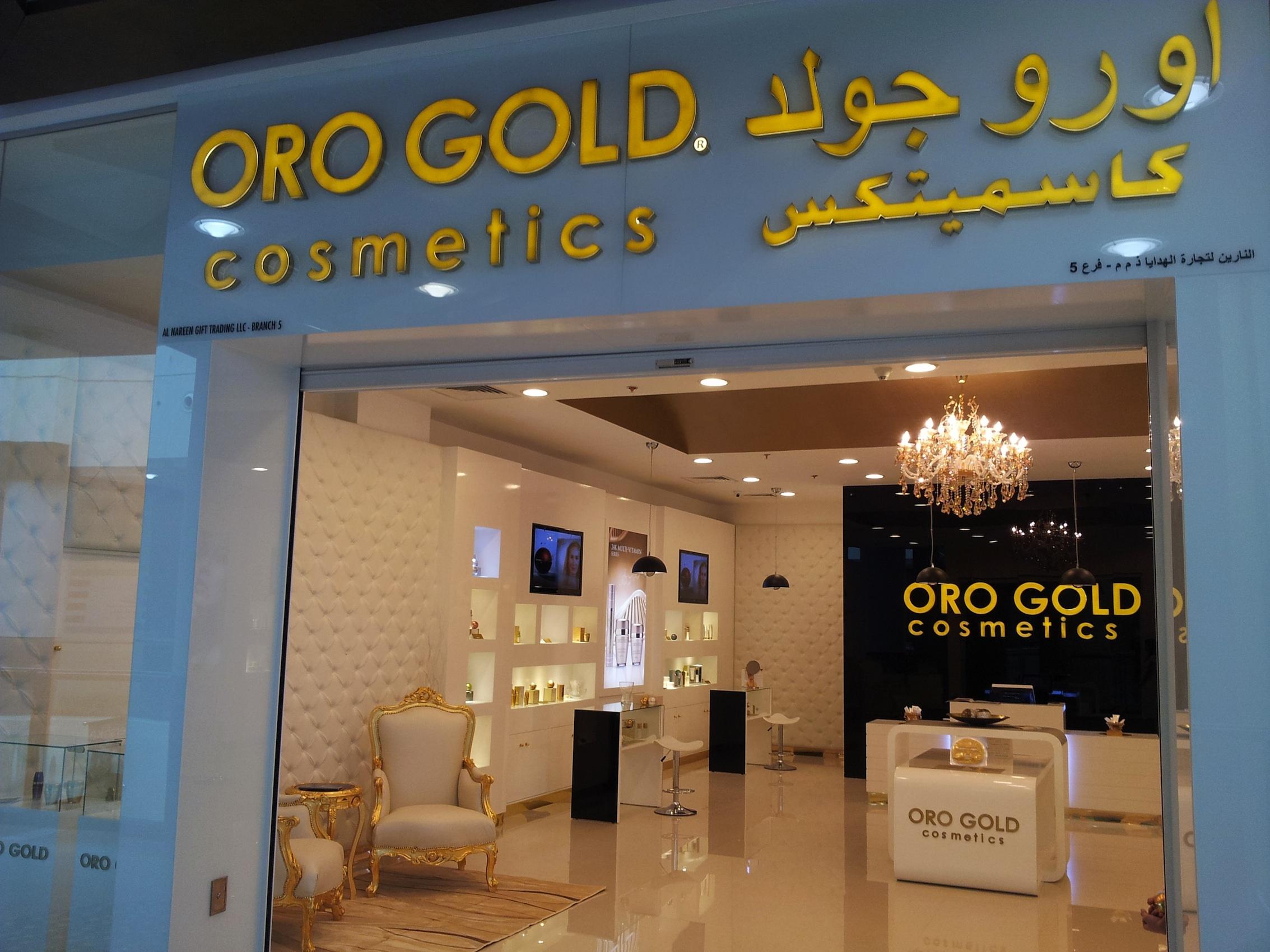 Gallery orogold store locator abu dhabi oro gold store solutioingenieria Choice Image