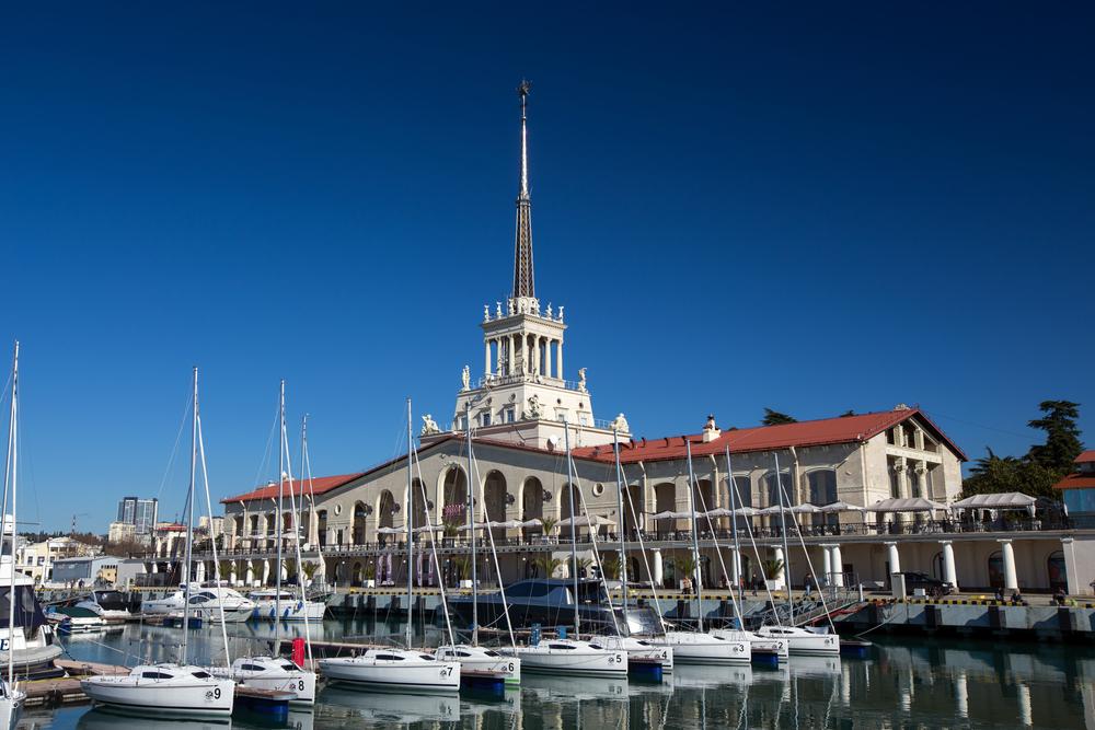 Sochi Marine Station