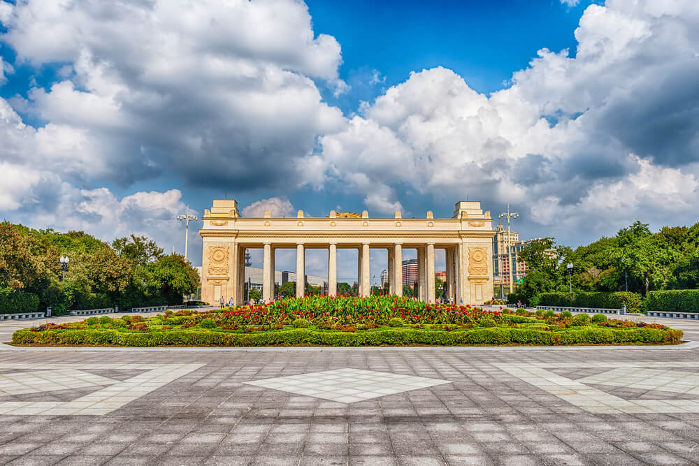 The main entrance of Gorky Park, Moscow, Russia